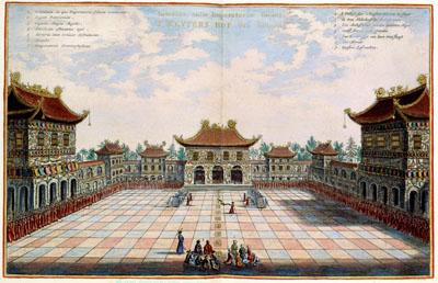 17thcenturychina-peking