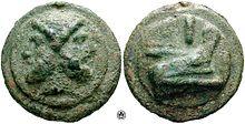 Roman As coin